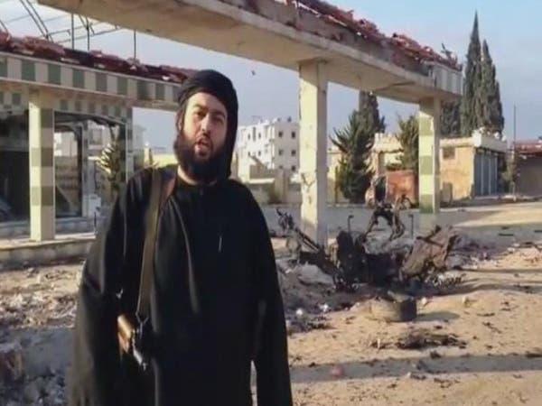 """دكتور سعودي في سوريا يتبرأ من دعم """"داعش"""""""