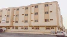 اتفاق مع مجموعة بن سعيدان لبناء 744 وحدة ضمن برنامج سكني