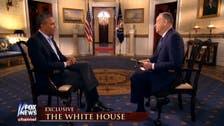 Obama clashes with Fox News in Super Bowl showdown