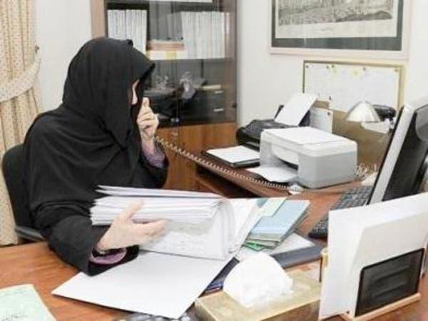السعوديات يستحوذن على 12% من سجلات المملكة التجارية