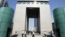 Dubai financial center posts double-digit growth for 2013