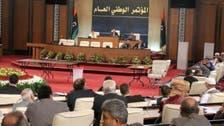 """ليبيا.. وزارة العدل لا تعترف بقرارات """"البرلمان"""""""