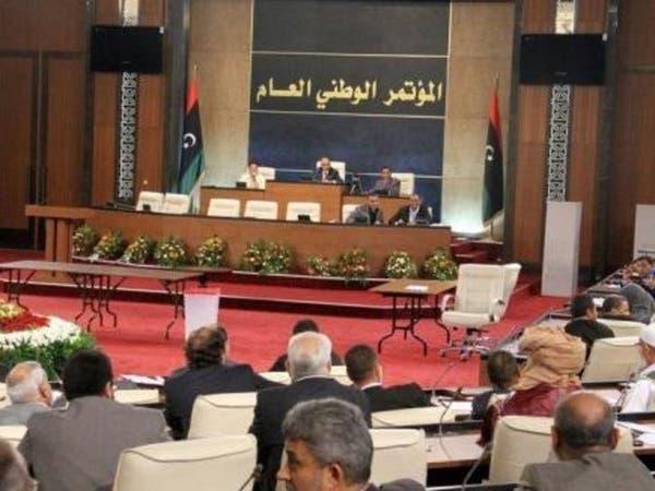 ليبيا: 7 مرشحين لخلافة الثني في رئاسة الحكومة