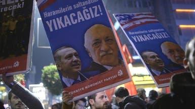 الداعية كولن يرفع دعوى ضد أردوغان بتهمة التشهير