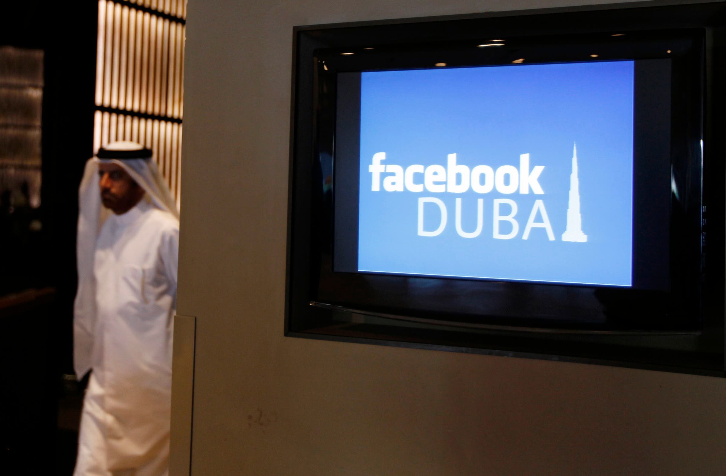 Facebook_BODY2: Facebook opened its first regional office in Dubai in May 2012. (File photo: Reuters)