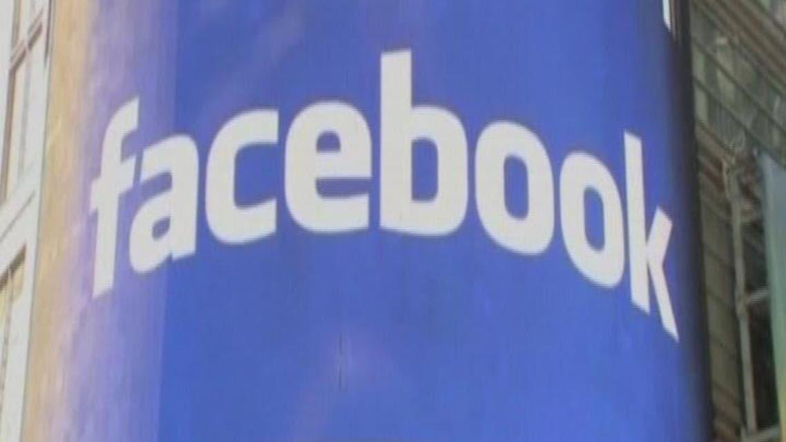 THUMBNAIL_ فيسبوك يحتفل بعامه العاشر وسط طموحات استثمارية كبيرة