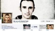 What Arabs 'like': Mideast's top five Facebook moments