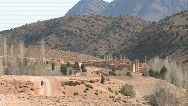 قرية مغربية في عزلة وسط جبال أطلس