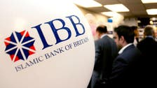 Islamic Bank of Britain gets $124m boost from Qatari owner