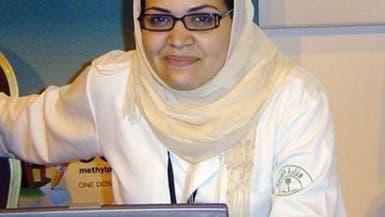 أخصائية نفسية سعودية: لابد من نشر الثقافة الجنسية