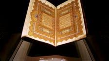 British politician wants UK Muslims to denounce parts of Quran