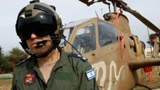 Israeli pilots punished for storing sensitive data on smartphones