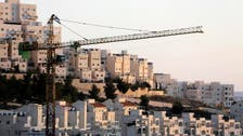 Israel plans for 558 east Jerusalem settler homes