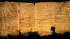 Israel breathes life into Dead Sea scrolls with updated archive