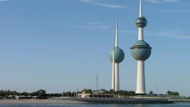 الكويت: نتطلع لتعاون اقتصادي واستيراد الغاز من إيران