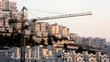 Israel approves new settlements in east Jerusalem amid fragile peace talks