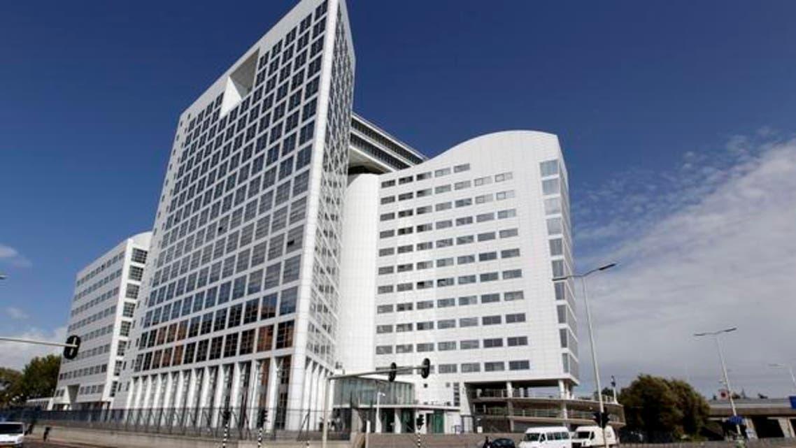 مقر محكمة الجرائم الدولية في لاهاي