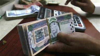 السعودية تملك ثالث أكبر احتياطي نقدي في العالم