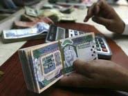 الراجحي كابيتال: نمو استثمار بنوك سعودية بسندات الخزينة