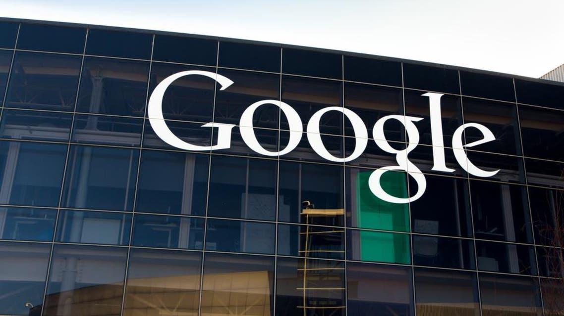 google shutterstock