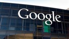 Google improves antitrust offer, EU says deal in sight