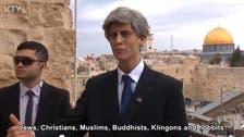 Israeli settlers poke fun at John Kerry in parody video