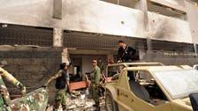 Blast at school in Libya's Benghazi wounds children