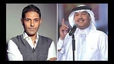 """في حفلة فنان العرب.. المايسترو """"جاب الخبر"""""""