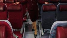 Qatar Airways under fire over 'short skirt' drive