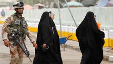 HRW: Iraq security forces abuse women prisoners