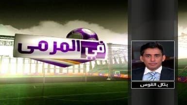 الاتحاد العراقي يبحث قضية في الدوري السعودي