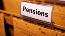 Moroccans protest pension reform