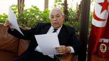 Tunisia plans to issue more than $2bn in bonds in 2014, says central bank