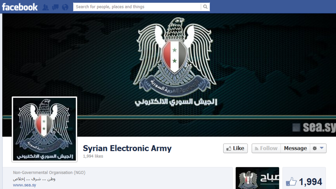 The Syrian Electronic Army Facebook page. (Photo courtesy: Facebook)