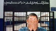 Jordanian gets reduced sentence for 'honor killing'