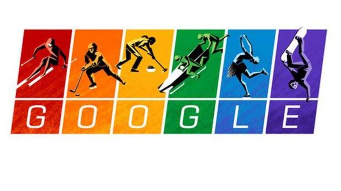 google doodle courtesy