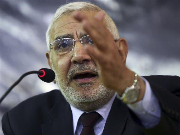 """""""مصر القوية"""" تنفي ترشيح أبوالفتوح لانتخابات الرئاسة"""