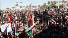 Libyan MPs resign amid protests