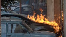 New militant group 'Ajnad Misr' claims Cairo bombings