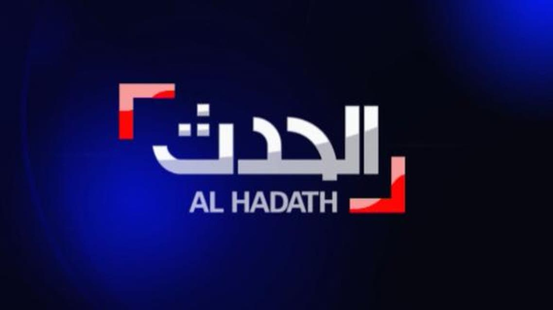 قناة العربية الحدث تنطلق رسميا اليوم