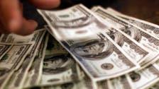 U.S. Treasury warns could default soon after Feb. 27