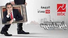 Egypt's Bassem Youssef returns to the air on MBC