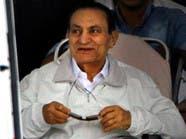 مبارك يدافع عن نفسه لأول مرة في 13 أغسطس