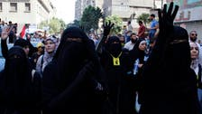 'Bomb in the bedroom?' Egypt's new anti-Brotherhood divorce fatwa explained