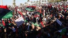 لیبیا میں احتجاجی مظاہروں کے بعد 12 ارکان پارلیمان مستعفی
