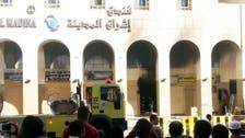 Saudi Arabia: 15 killed in Madinah hotel blaze