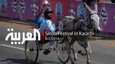 Sindh Festival in Karachi
