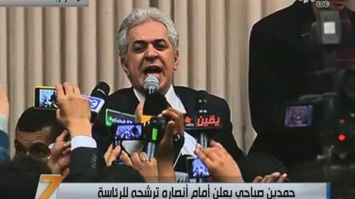 THUMBNAIL_ صباحي يعلن أمام أنصاره ترشحه لرئاسة مصر