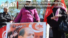 Tunisians marked 12 turbulent months since Belaid was assassinated