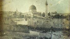 First-ever photos of Jerusalem on display in Washington
